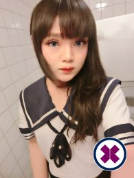 Meet the beautiful Japanese TS Miko in Oslo  with just one phone call