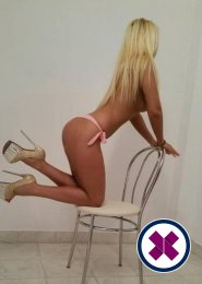 Meet the beautiful Clara in Manchester  with just one phone call