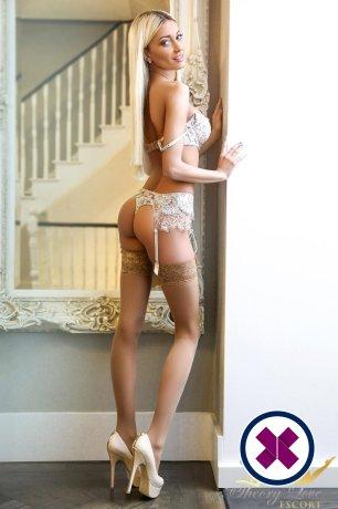 Lassen Sie sich von Amanda Massage den Atem rauben, eine der besten Masseusen in Westminster